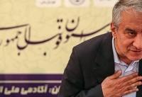 علی کفاشیان به عنوان مشاور ارشد وعضو هیأت رئیسه فدراسیون منصوب شد