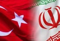 بررسی ظرفیت تجاری مرز رازی به منظور گسترش تجارت میان ایران و ترکیه