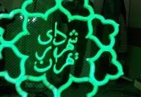 توضیحات منتخب شورای شهر پنجم درباره «ماندن یا رفتن» کاندیداهای شهرداری تهران