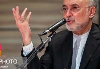رییس سازمان انرژی اتمی ایران میگوید تهران میتواند غنیسازی ۲۰ درصدی ...