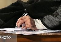 پاسخ مقام معظم رهبری به جدیدترین استفتاءها