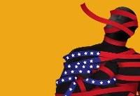 پخش زنده اختتامیه جشنواره حقوق بشر آمریکایی از شبکه افق