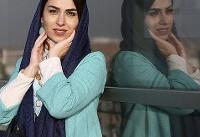 «تهران-لس آنجلس» پروانه ساخت گرفت/ فیلم تینا پاکروان در راه پیش تولید
