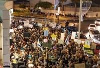تظاهرات سراسری در سرزمینهای اشغالی/معترضان خواستار استعفای نتانیاهو شدند+تصاویر