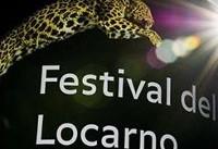 جشنواره لوکارنو پایان یافت/ مستند چینی پلنگ طلایی را به خانه برد
