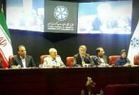 هیات نمایندگان اتاق بازرگانی تهران آغاز به کار کرد