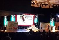 اولین جشن حافظ پس از علی معلم برگزار شد