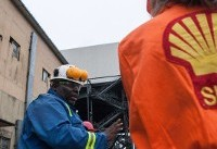 Protestors occupy Shell plant in Nigeria