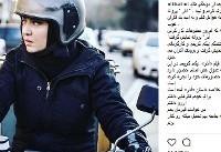 نیکی کریمی از بازتاب فیلمش «آذر» در مطبوعات نوشت/ «آذر» پروانه نمایش گرفت