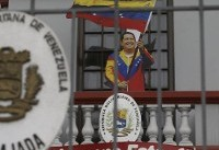The Latest: Venezuela expels Peruvian diplomat in response