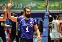 تیم والیبال ایران برابر قزاقستان پیروز شد/صعود به مسابقات جهانی