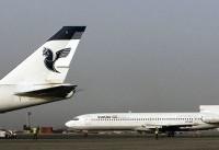 اهمیت پروازهای ترانزیتی و مسافری فرودگاه پیام