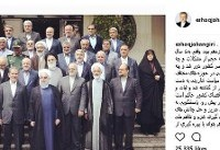 پست اینستاگرامی جهانگیری از آخرین جلسه هئیت دولت