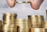نرخ طلا سکه و ارز کاهش یافت