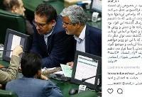 خبر اینستاگرامی عارف از مخالفت فراکسیون امید با ۲ وزیر