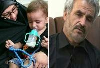 گفتوگوی تلفنی محسن رضایی با خانواده شهید حججی