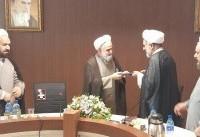 رئیس نهاد مقام معظم رهبری در دانشگاه تهران معرفی شد