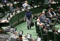بازتاب تصویب طرح مقابله با اقدامات خصمانه آمریکا در رسانههای خارجی