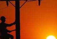 به جای ایجاد نیروگاه میتوان مصرف برق را مدیریت کرد