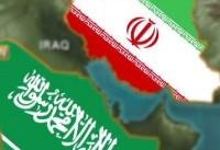 درخواست عربستان از عراق برای میانجیگری بین ریاض و تهران