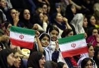 حضور خانم ها در مسابقه والیبال ایران و قطر (عکس)