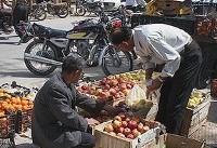 جزئیاتی از ماجرای درگیری ماموران و میوه فروش در قم