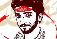 انتقام ایران از قاتلان شهید حججی، بسیار سخت خواهد بود