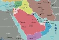 Iraq To Mediate Between Saudi Arabia, Iran: Reports