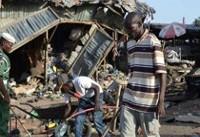 ۲۷ کشته به دنبال انفجار انتحاری یک عامل بوکوحرام در نیجریه