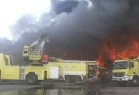 آتش سوزی در منطقه تاریخی جده