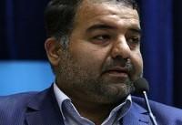 تحلیف شورای شهر پنجم تهران: اول شهریور