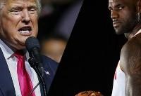 لبرون جیمز: ترامپ از ورزش برای ایجاد تفرقه بین آمریکاییها استفاده میکند