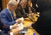 برگزاری جلسه انتخاب نماینده احزاب ملی در کمیسیون ماده ۱۰