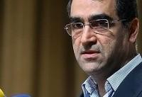 دستاورد ایران در بهداشت برای کشورهای دیگر قابل بهره برداری است
