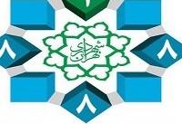 علت قطع شدن سامانه ۱۸۸۸ شهرداری تهران اعلام شد