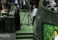 حاشیههای دومین روز بررسی صلاحیت وزیران پیشنهادی/ نمایندهای که رجالالغیب خطاب شد