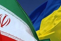 Iranian trade delegation to visit Ukraine in mid-Sep.