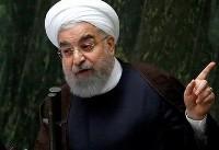 روحانی: برجام  یک یادگار برای صلح جهانی است
