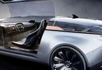 خودروی عجیب  آئودی /ترونهای امپراطور در آینده می آیند (+عکس)