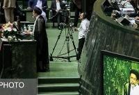 مجلس در دومین روز بررسی وزرای پیشنهادی دولت (عکس)