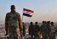 آزادی مناطقی از ریف حمص به دست ارتش سوریه