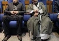 انتخابات نماینده ویژه دبیران کل احزاب ملی. تصاویر