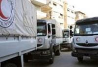 هلال احمر سوریه کمک های بشر دوستانه برای مردم غوطه شرقی دمشق ارسال کرد