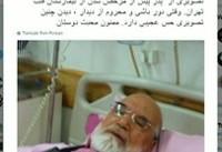 مهدی کروبی به بخش مراقبتهای ویژه منتقل شد