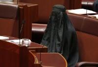 برقع پوشیدن یک سناتور استرالیایی در جلسه سنا خبرساز شد