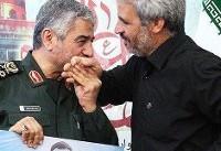 بوسه فرمانده كل سپاه بر دست پدر شهید محسن حججی + عکس