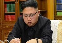 رئیس عرب در اوج تنش اتمی برای رهبر کرۀ شمالی پیام تبریک فرستاد