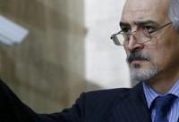 سوریه: ائتلاف آمریکایی منحل شود