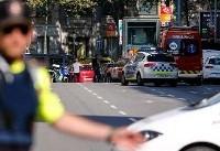 حمله تروریستی در شهر بارسلونا اسپانیا