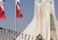 راز سرهای بریده شده تهران